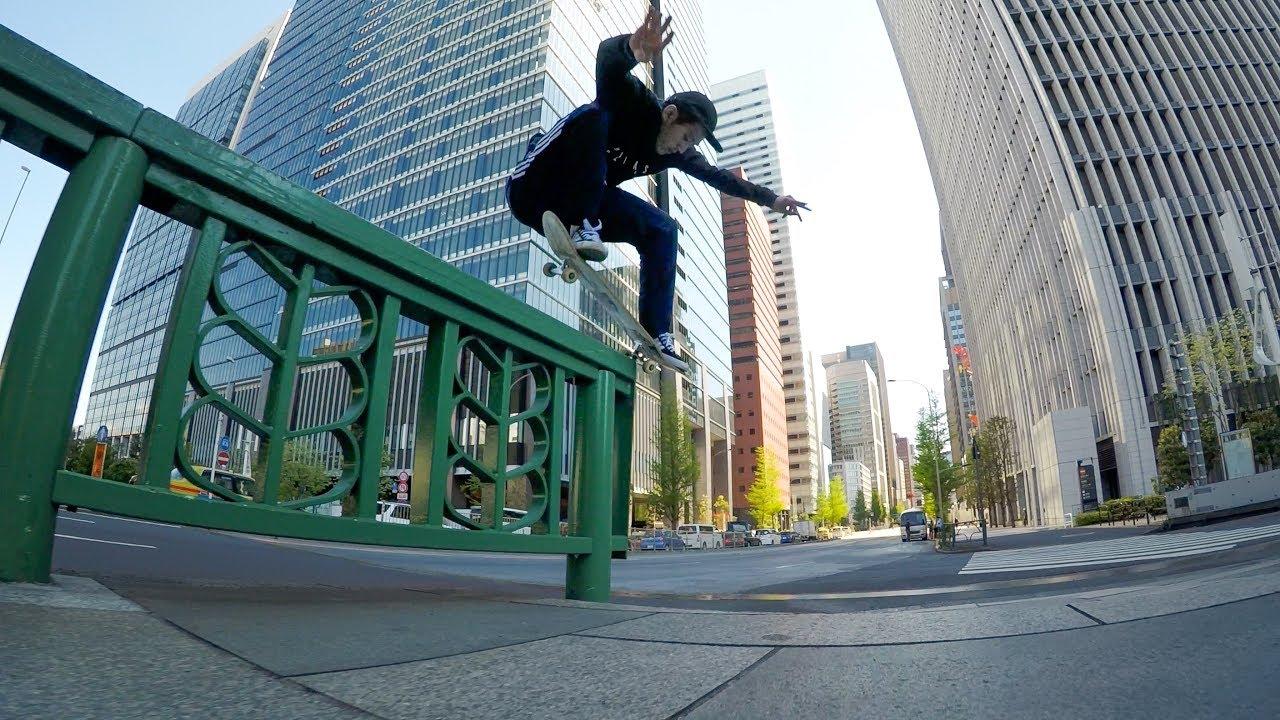 GoPro Skate: Streets of Tokyo